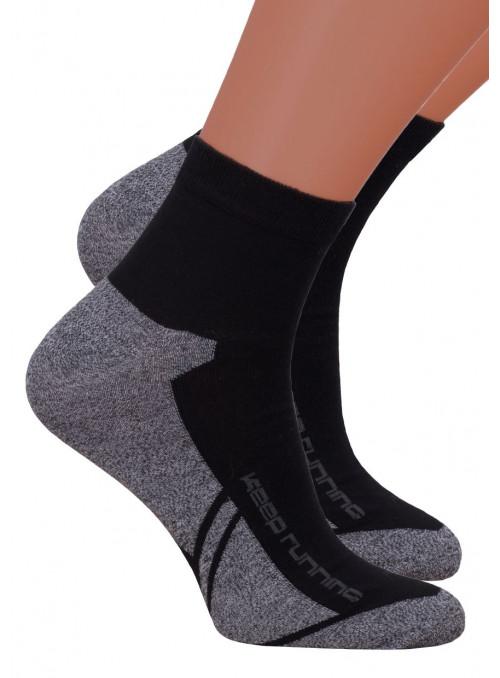 Chlapecké kotníkové ponožky 054/212 STEVEN